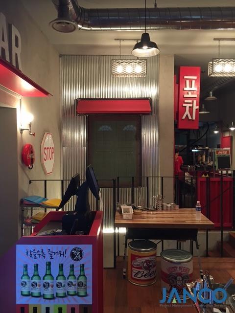 Tanjong_Pagar_Road_06.jpg